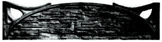 Плита железобетонная №16