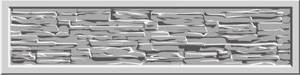 Плита железобетонная №17