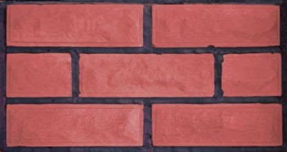 Фасадная плитка
